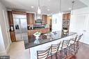 Fabulous Gourmet Kitchen - 11990 MARKET ST #1811, RESTON