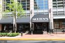 Yum! - 11990 MARKET ST #1811, RESTON