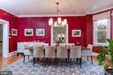 Dining Room - 3601 NEWARK ST NW, WASHINGTON
