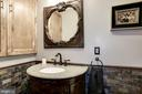 Basement Powder Room - 17175 TWIN MAPLE LN, LEESBURG