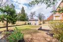 Backyard view - 1731 OTIS PL NE, WASHINGTON