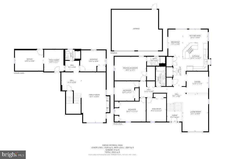1st & Basement Floor Plans - 6221 LAVELL CT, SPRINGFIELD