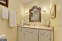 En suite 2nd bathroom with bathtub - 6008 KENNEDY DR, CHEVY CHASE