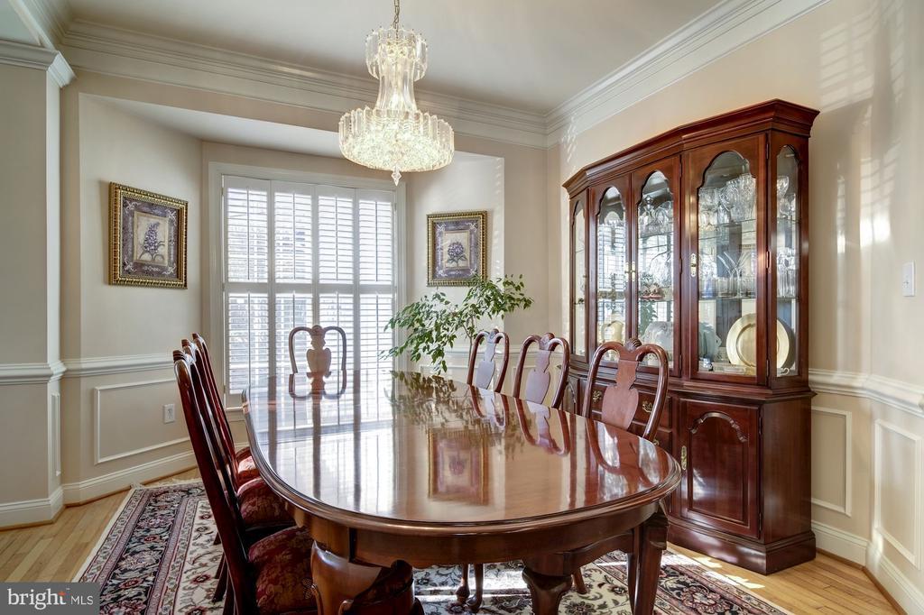 Dining Room Off Formal Living Room - 917 LINSLADE ST, GAITHERSBURG