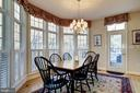 Great Views From Breakfast Room - 917 LINSLADE ST, GAITHERSBURG