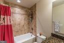 In-Suite Bath - 3145 BARBARA LN, FAIRFAX