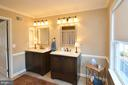 Updated vanities, lighting and tile flooring - 18707 DRUMMOND PL, LEESBURG