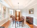 Large dining room for entertaining - 1555 N COLONIAL TER #501, ARLINGTON