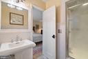 En Suite Bath - 43470 EVANS POND RD, LEESBURG
