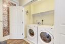 Laundry Room: Front Loading Washer & Dryer! - 1811 3RD ST NE #1, WASHINGTON