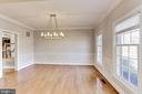 Dining Room w/gorgeous chandelier - 11911 CRAYTON CT, HERNDON