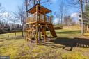 Custom tree fort conveys - 1309 SHAKER WOODS RD, HERNDON