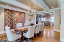 Formal Dining Room - 803 COACHWAY, ANNAPOLIS