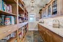 Butler's Pantry - 803 COACHWAY, ANNAPOLIS