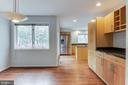 Eat In Kitchen w/Builtins for Extra Storage - 1505 N VILLAGE RD, RESTON