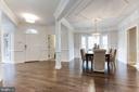 Dining Room - 43853 GOSHEN FARM CT, LEESBURG