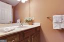Half Bathroom on Main Level - 9087 GOLDEN SUNSET LN, SPRINGFIELD