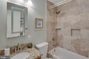 Hall bath with nook for whatnots and whizzles - 6808 HACKBERRY ST, SPRINGFIELD