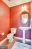 Main level half bath - 11580 CEDAR CHASE RD, HERNDON