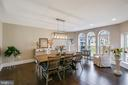 FORMAL DINING IS OPEN TO THE KITCHEN - 13450 REED RD, THURMONT