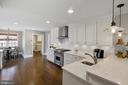 HARDWOODS IN KITCHEN - 13450 REED RD, THURMONT