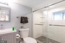 Basement shower - 4710 5TH ST NW, WASHINGTON