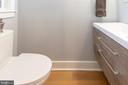 Half Bathroom on Main Floor - 4710 5TH ST NW, WASHINGTON