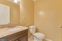 Half Bath - 14513 CARONA DR, SILVER SPRING