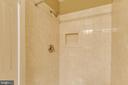 Master Bath - 14513 CARONA DR, SILVER SPRING