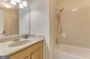 Hallway Bath - 14513 CARONA DR, SILVER SPRING