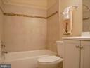 Updated Hall Bathroom - 2047 CHADDS FORD DR, RESTON