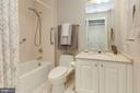 Private, en-suite bath in Guest Suite - 5630 WISCONSIN AVE #807, CHEVY CHASE