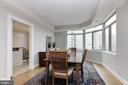 Dining Room with access to kitchen - 5630 WISCONSIN AVE #807, CHEVY CHASE