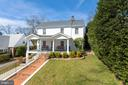 Gorgeous Arlington Ridge Home - 2704 S JOYCE ST, ARLINGTON
