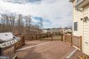 Extra large deck - 18487 KERILL RD, TRIANGLE