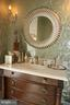 Main level powder room with custom finish - 529 SPRINGVALE RD, GREAT FALLS