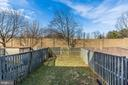 Lovely Rear Yard - 18862 MCFARLIN DR, GERMANTOWN