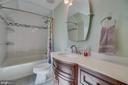 Remodeled upper-level bathroom - 22 KELLY WAY, STAFFORD