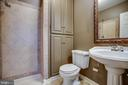 Lower level FULL Bathroom - 609 LANCASTER ST, FREDERICKSBURG