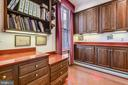 Pantry/Laundry Room  of off Kitchen - 223 W MONTGOMERY AVE, ROCKVILLE