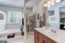 Guest house bathroom - 6910 SCENIC POINTE PL, MANASSAS
