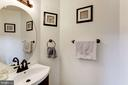 Bathroom - 12944 CREWS CT, BRISTOW