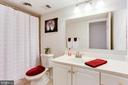 Guess bathroom - 10502 FAULKNER RIDGE CIR #117, COLUMBIA