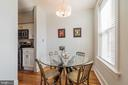 Dining room - 520 E ST NE #302, WASHINGTON