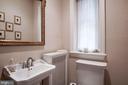 Main Level Half Bath - 2825 MCGILL TER NW, WASHINGTON