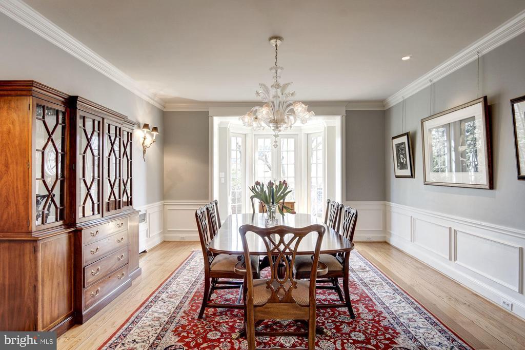 Dining Room - 2825 MCGILL TER NW, WASHINGTON