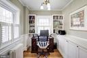 Main Level Office - 2825 MCGILL TER NW, WASHINGTON