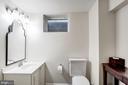 Lower Level Half Bath - 2825 MCGILL TER NW, WASHINGTON