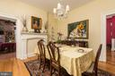 Dining Room showcasing~ period chandelier. - 2010 FALL HILL AVE, FREDERICKSBURG