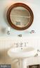 First-floor Master Bedroom Bath. - 2010 FALL HILL AVE, FREDERICKSBURG
